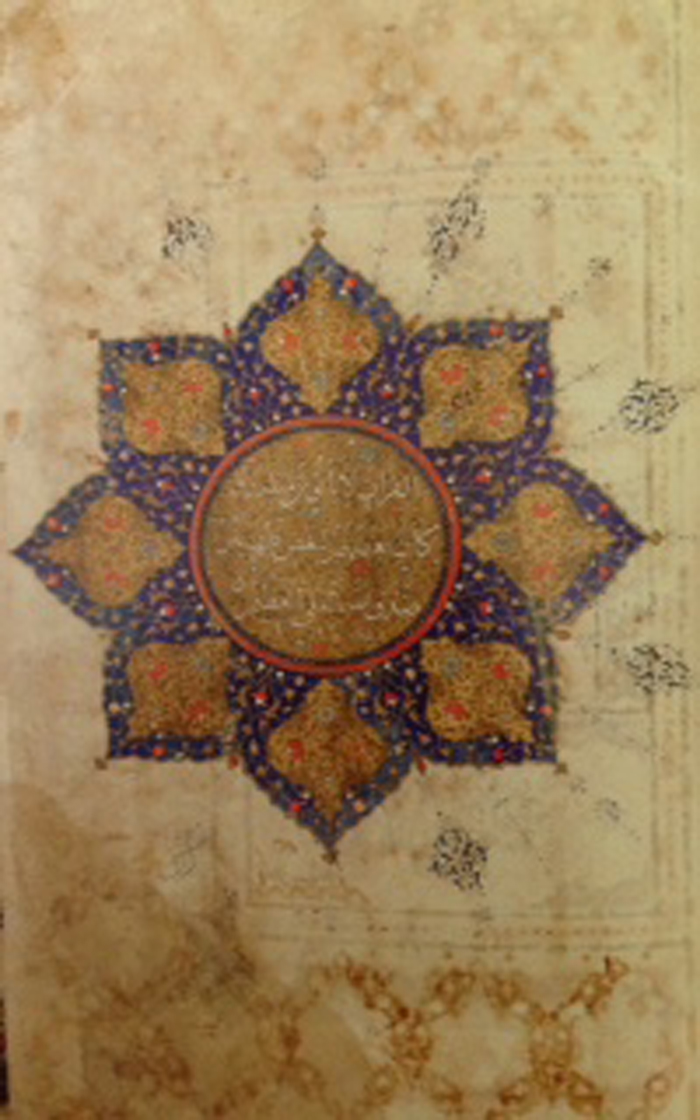 Qur'an, ca1550, Gold and colors on paper